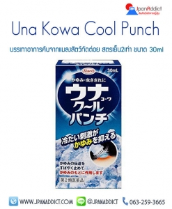 Una kowa Cool Punch 30ml