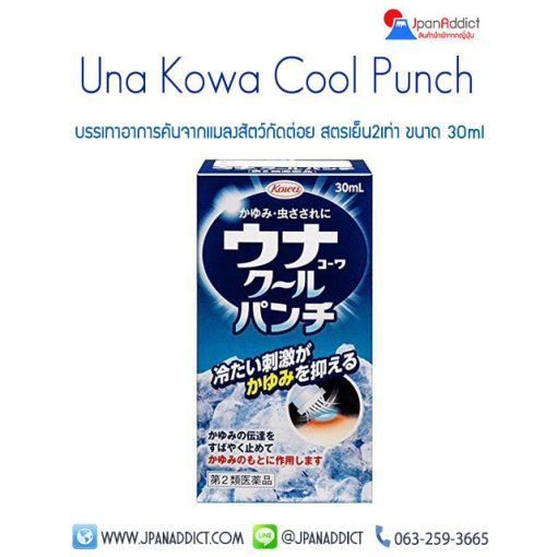 Una kowa Cool Punch 30ml