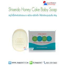 Shiseido Baby Honey Cake for Baby Soap 85g