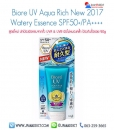Biore UV Aqua Rich Watery Essence New 2017