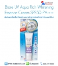Biore UV Aqua Rich Whitening Essence SPF 50