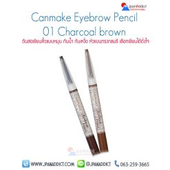 Canmake Eyebrow Pencil