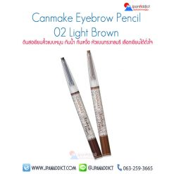 Canmake Eyebrow Pencil 02 Light Brown