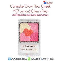 Canmake Glow Fleur Cheeks #07 Lemon&Cherry Fleur