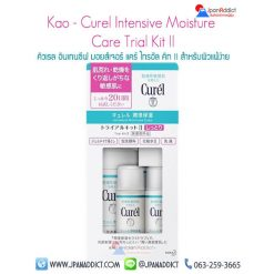 Curel INTENSIVE MOISTURE CARE Trial Kit II