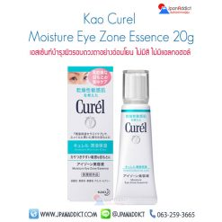 Curel eye zone serum Moisture Eye Zone Essence