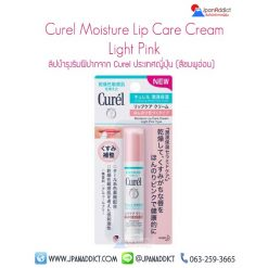 Curel Moisture Lip Care Cream Light Pink