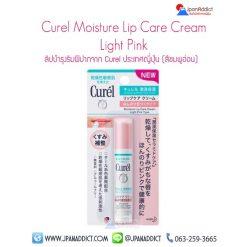Curel Moisture Lip Care Cream Light Pink