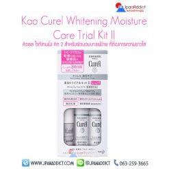 Kao Curel Whitening Moisture Care Trial Kit II
