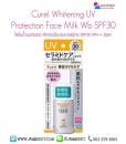 Curel UV Protection Face Milk SPF 30