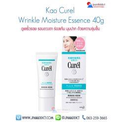 Curel Serum Wrinkle