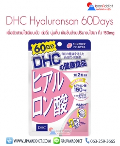 DHC Hyaluronsan 60Days