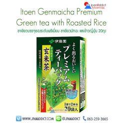 Itoen Genmaicha Premium