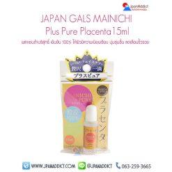 MAINICHI Plus Pure Placenta