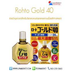 Rohto Gold 40