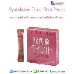 Ryukakusan Direct Stick Peach