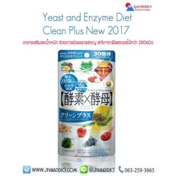 Yeast and Enzyme Diet Clean Plus 30
