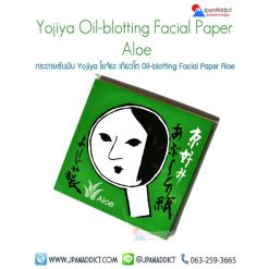 Yojiya Oil blotting Facial Paper Aloe
