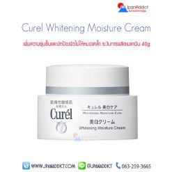 Curel Whitening Moisture Cream
