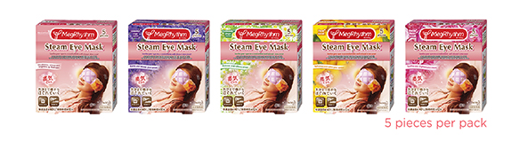 Kao Megrhythm Steam Eye Mask