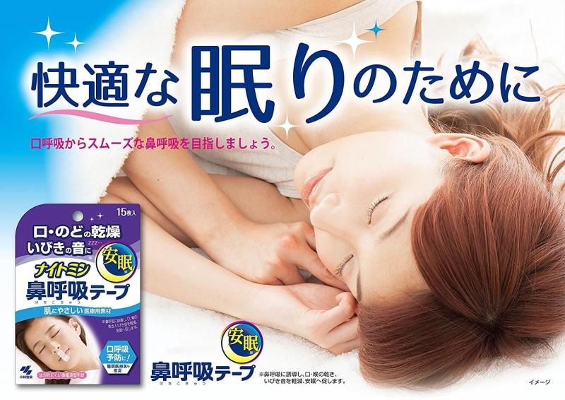 Nightmin Nose Breathing Tape 15sheets เทปแก้กรน ช่วยปิดปาก ไม่ให้นอนกรน