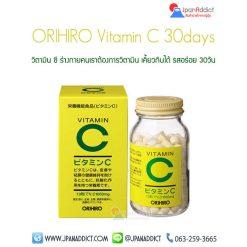 Orihiro Vitamin C
