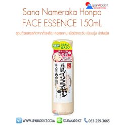 Sana Nameraka Honpo FACE ESSENCE