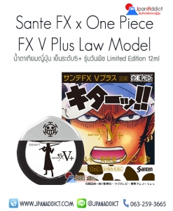 Sante FX V Plus One Piece Model Sante FX V+ Law