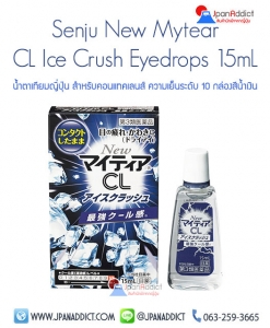 Senju New Mytear CL Ice Crush Eyedrops