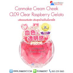 Canmake Cream Cheek CL09 Clear Raspberry Gelato