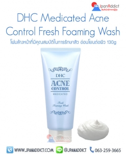 DHC Acne Control Medicated Fresh Foaming Wash