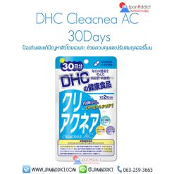 DHC Cleacnea AC 30days