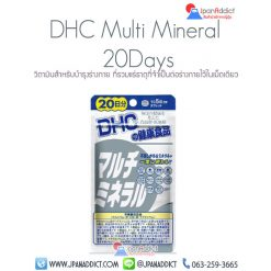 DHC Multi Mineral 20 days