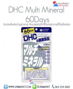 DHC Multi Mineral 60
