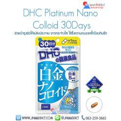 DHC Platinum Nano Colloid 30Days วิตามิน