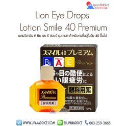 Smile 40 Premium