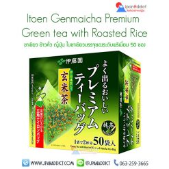 Itoen Genmaicha Premium Green tea with Roasted Rice