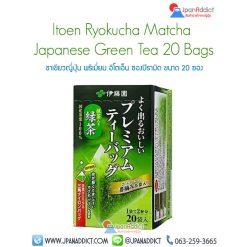 Itoen Ryokucha Matcha 20
