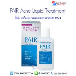 PAIR ACNE LIQUID TREATMENT
