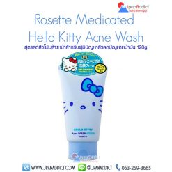 Rosette Hello Kitty Acne Wash