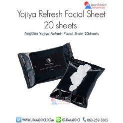 Yojiya Refresh Facial Sheet 20sheets ทิชชู่เปียก โยจิยะ