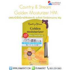 Country & Stream Country and Stream Golden Moisturizer HM 80g