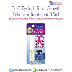 DHC Eyelash tonic mini 3.5 mL