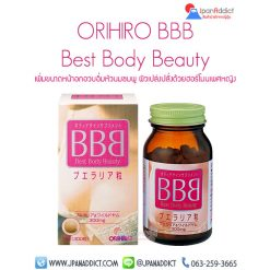 Orihiro BBB Best Body Beauty