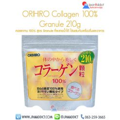 ORIHIRO Collagen 100% Granule