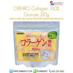 ORIHIRO Collagen 100% Granule