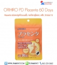 ORIHIRO PD Placenta 60 Days
