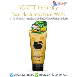 ROSETTE Hello Kitty Yuzu Hachimitsu Face Wash โฟมล้างหน้า