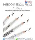 SHISEIDO EYEBROW PENCIL #1 Black