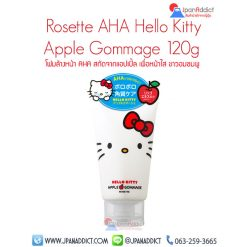 Rosette Hello Kitty Apple Gommage 120g